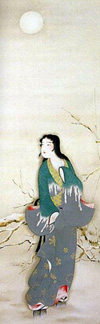 Painting of a Yuki-onna